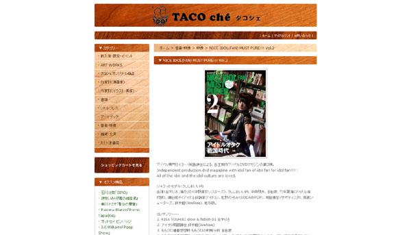nifmp2_tacoche0002.jpg