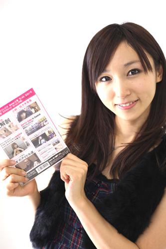 nifmp2_yoshikirisa0001s.jpg