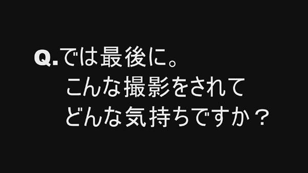 nifmp3_izukoneko0016.jpg
