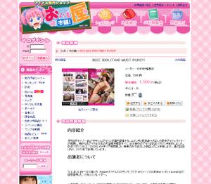 nifmp_oimoya0001.jpg