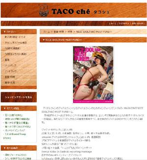 nifmp_tacoche0002.jpg