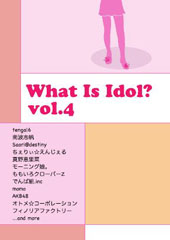 vol4_02.jpg