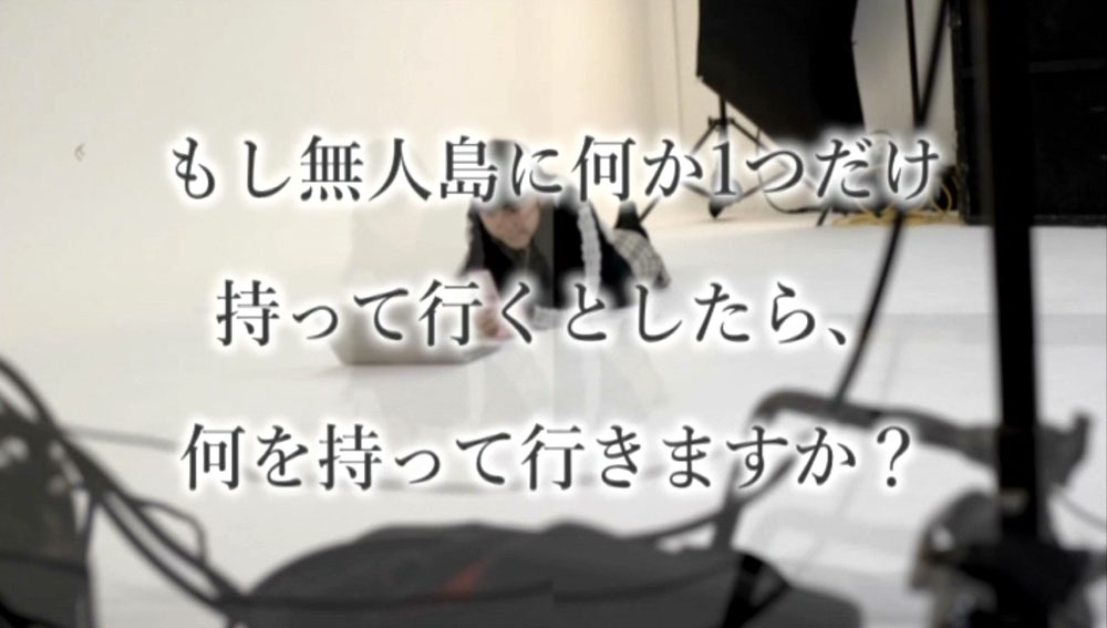 in_aonamijun0011