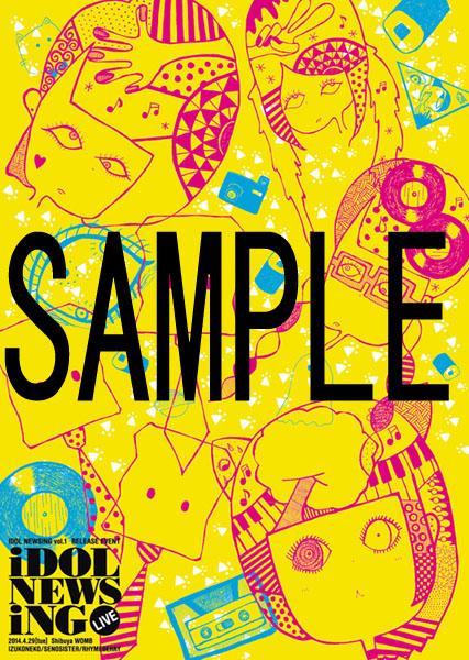 inl01_poster_sample