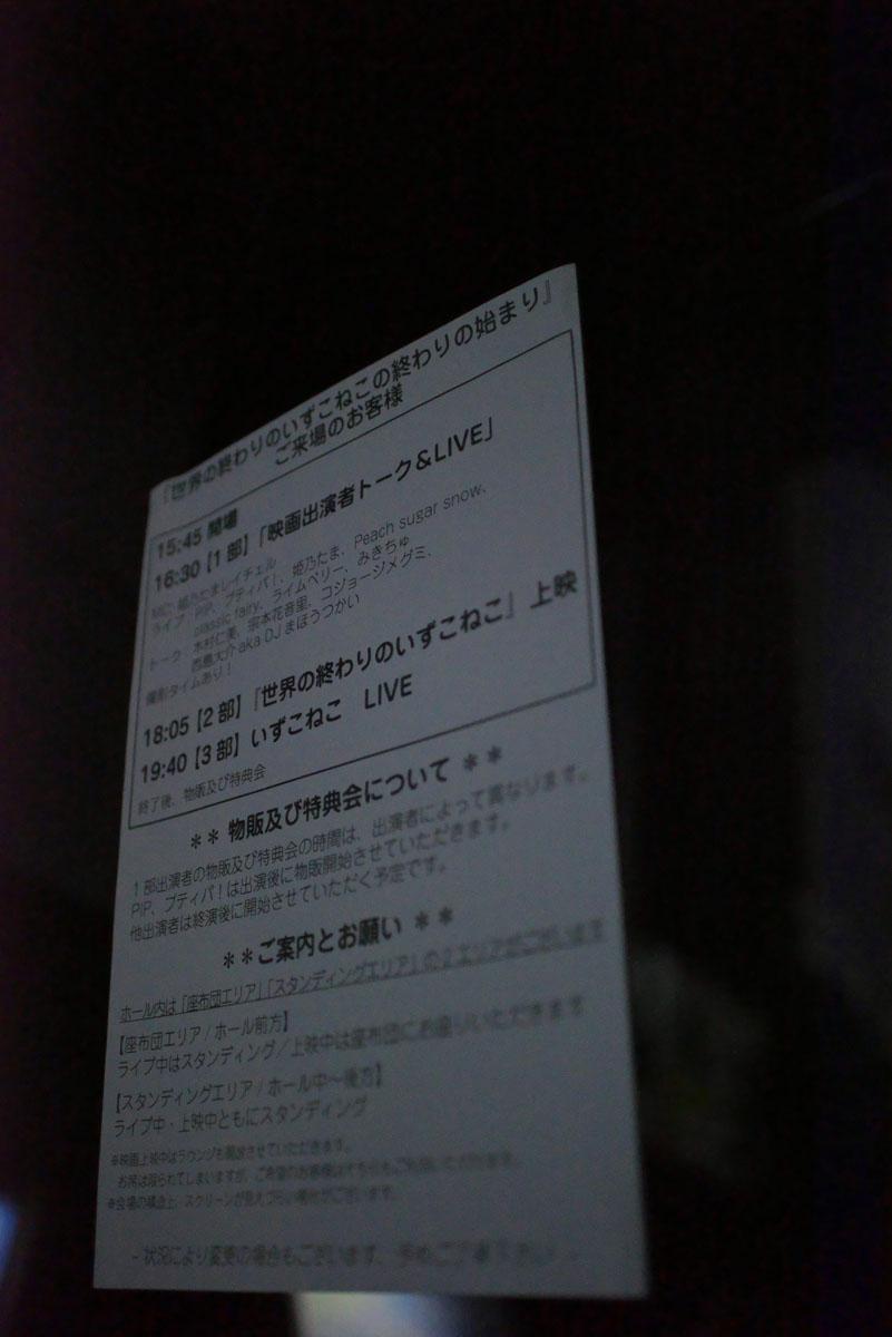 20141220_DSC_9561_raw01_m