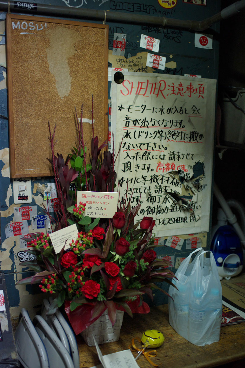 20141228_DSC_5633_raw01_m