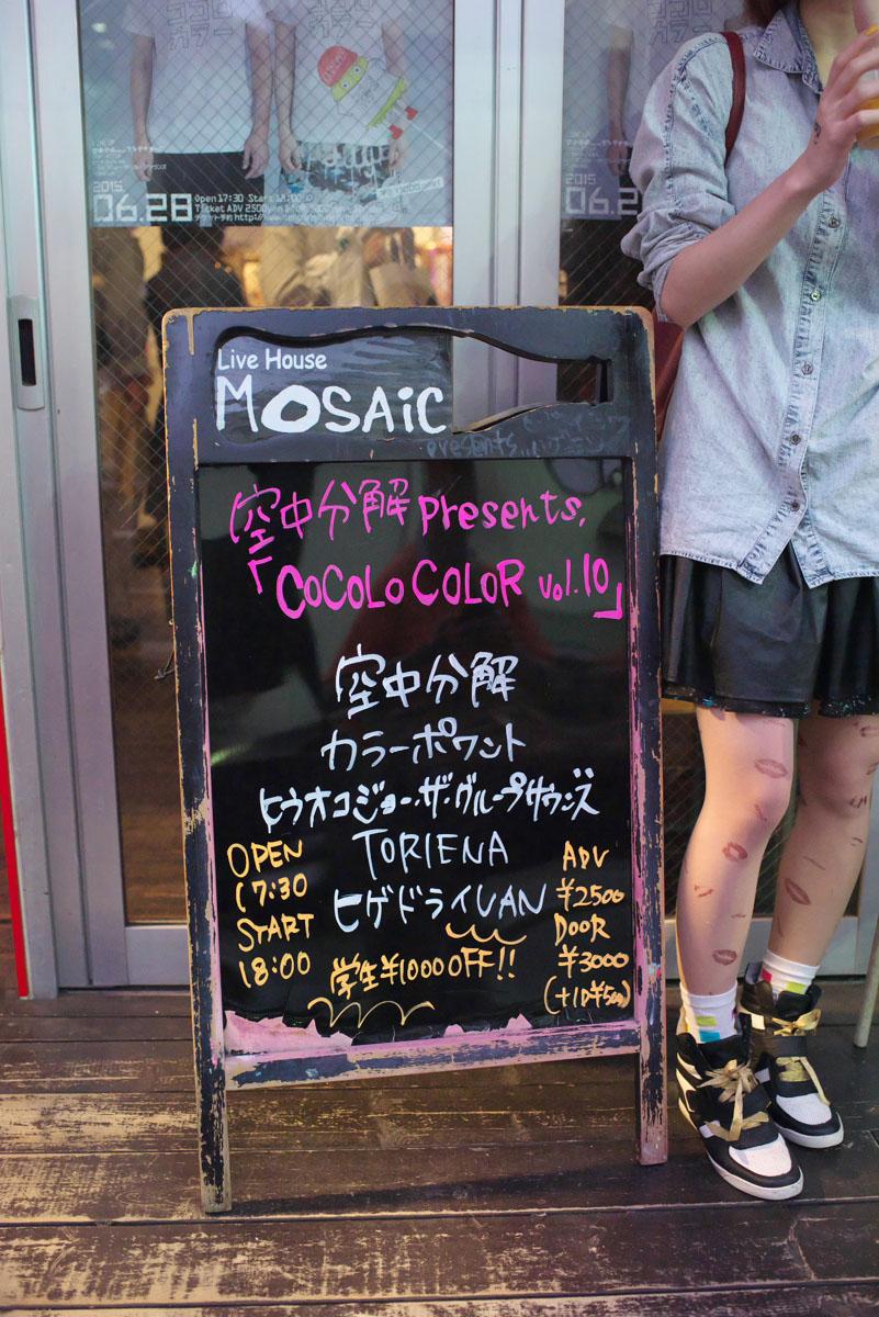 20150628_DSC_3931_raw01