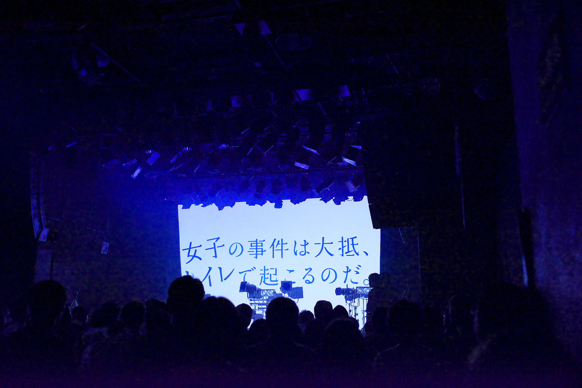 20150830_DSC_2526_raw01