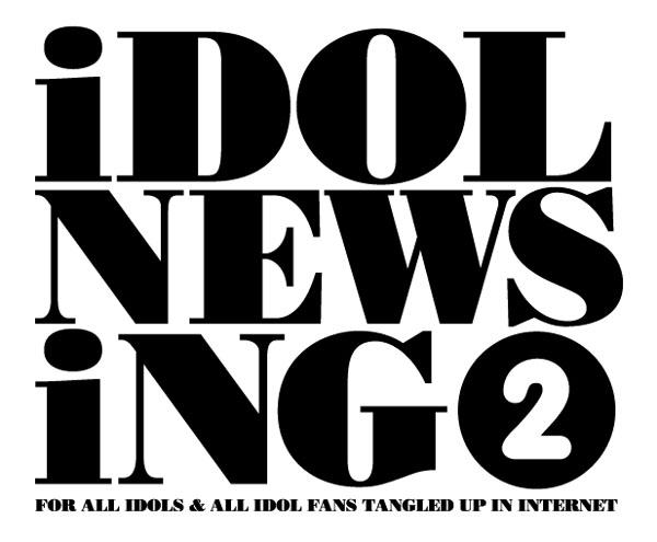 in2_logo