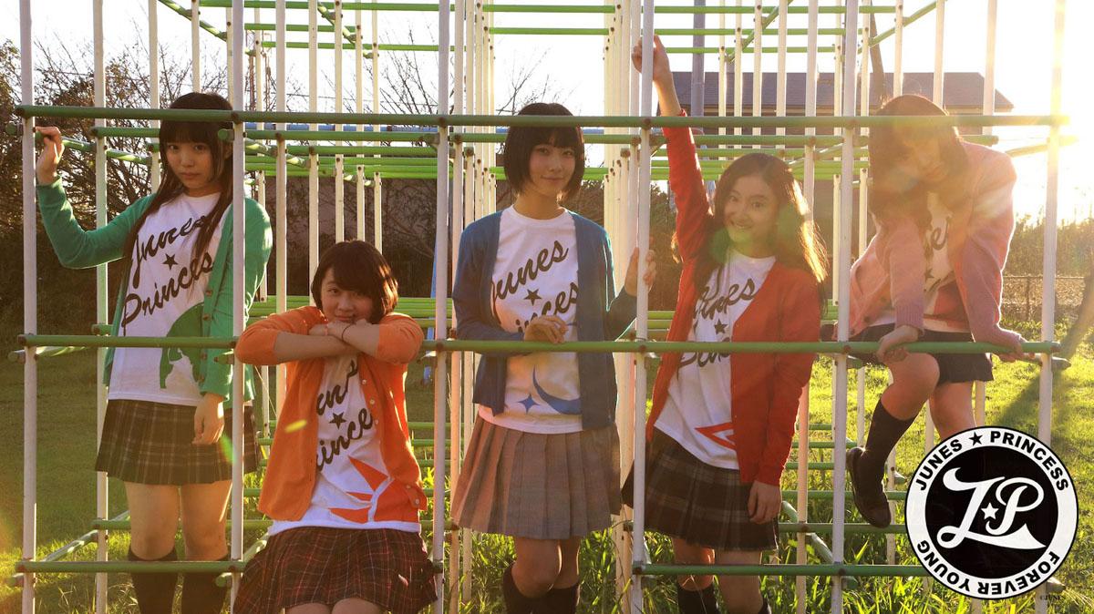 jp_newMV03