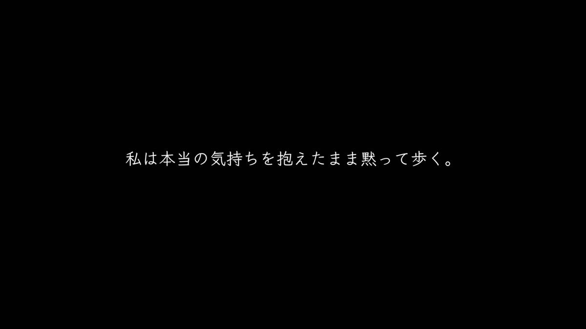 ISHINO_00_c.mov_20160510_212244.750