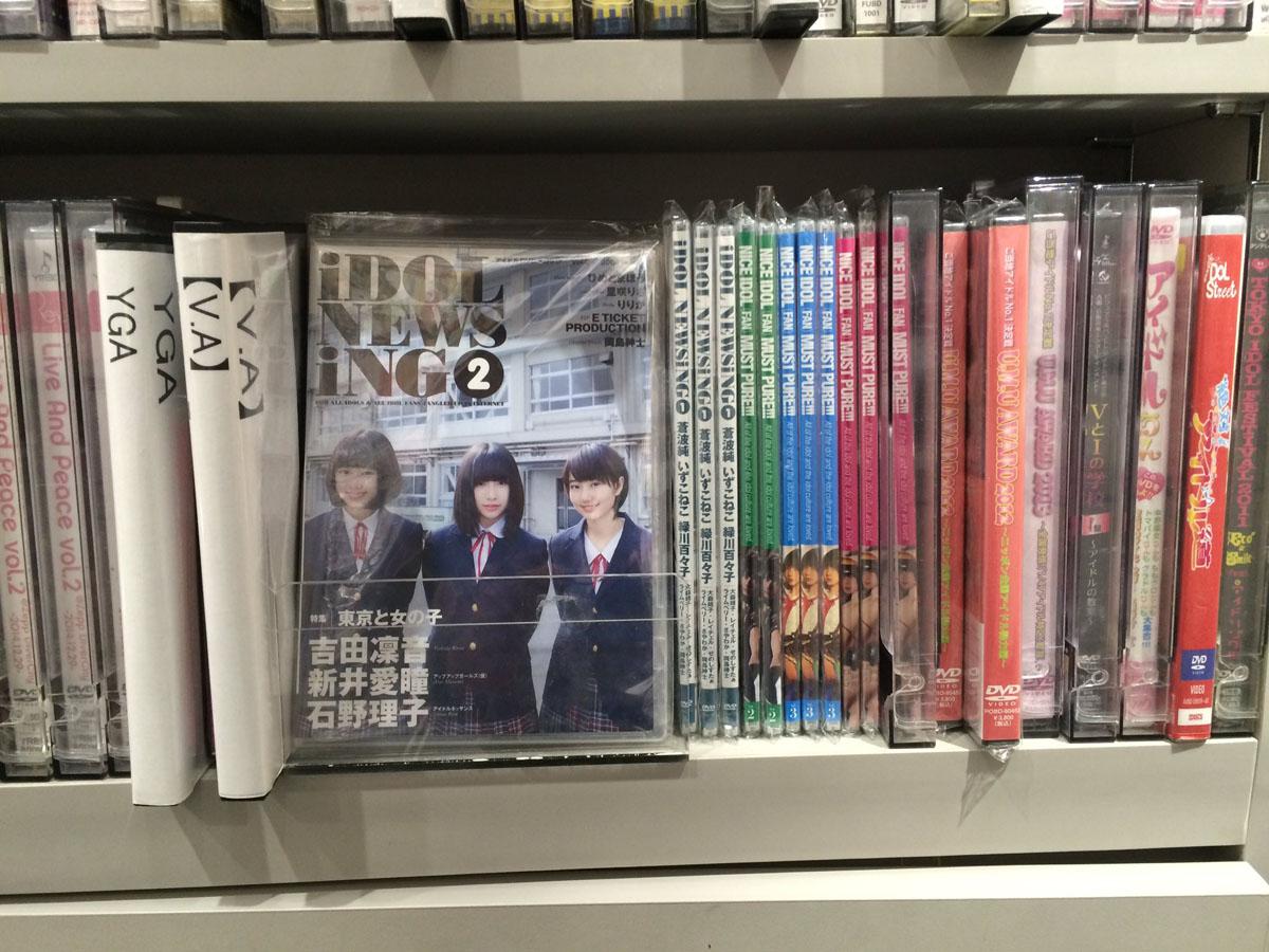 160531_towerrecordshibuya0003