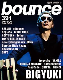 bounce201606_BIGYUKI
