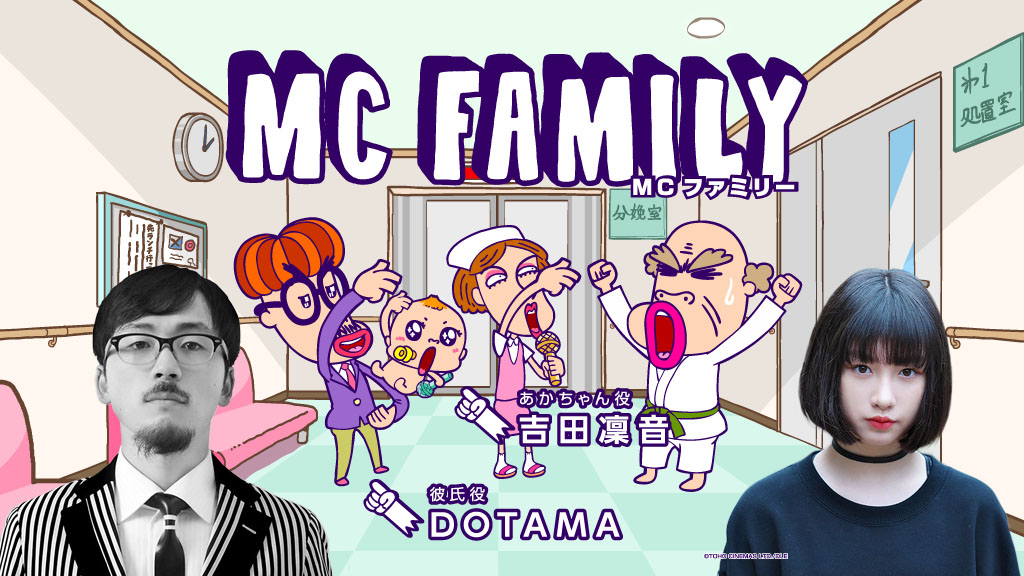 mcfamily2_namephoto