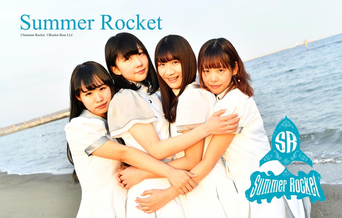 SummerRocket_ap_1200